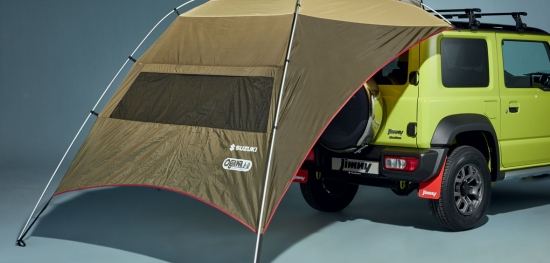 Attachable Tent